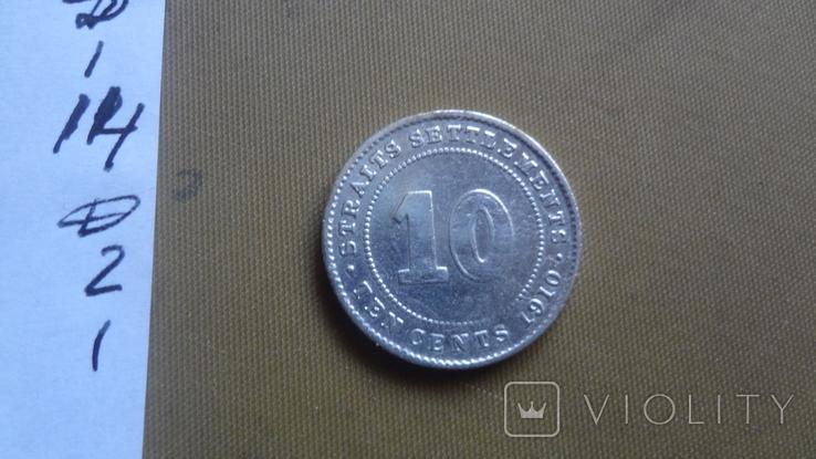 10 центов 1910 Страйтс Сеттл Ментс (Д.2.1)~, фото №4