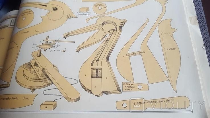 Для умілих рук. Випилювання,технічне моделювання,випалювання, фото №8