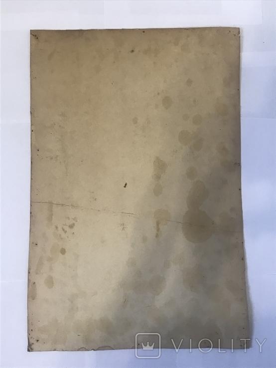 Рыжих Виктор Иванович. Киев. Костёльная улица. Дети. 1955 год., фото №8