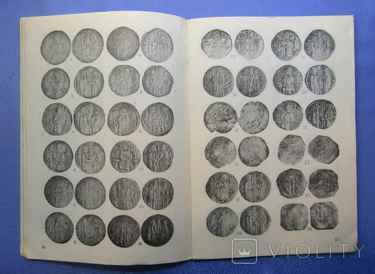 Журнал Нумізматика за 1984 рік Болгарія. 4 шт., фото №7