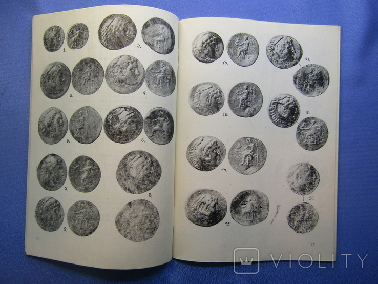 Журнал Нумізматика за 1984 рік Болгарія. 4 шт., фото №10
