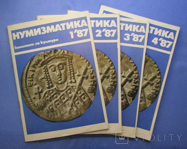 Журнал Нумізматика за 1987 рік Болгарія. 4 шт., фото №2