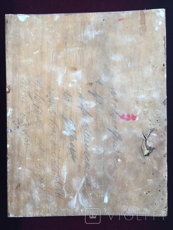 Икона Андрея Стратилата, фото №6