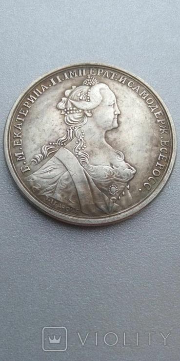 Медаль За труды Воздаяние Екатерина 2 копия, фото №2