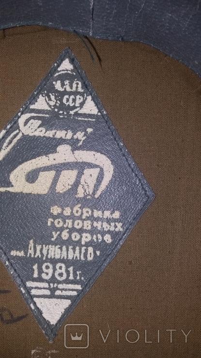 Фуражка СССР, фото №10
