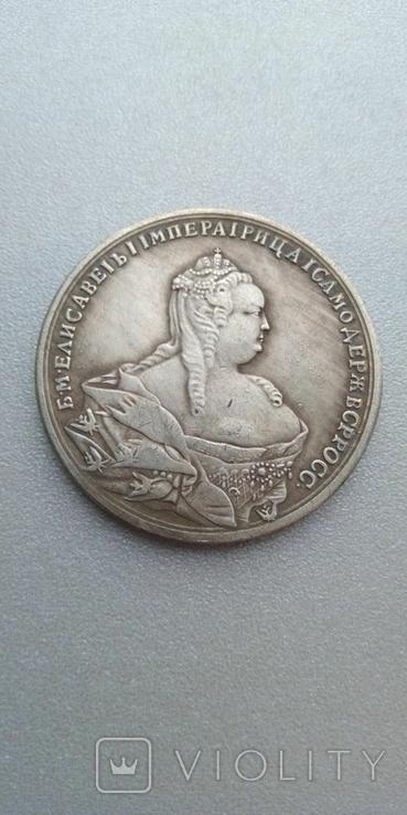 Абоский мир со Швецией 1743 год Елизавета копия, фото №2