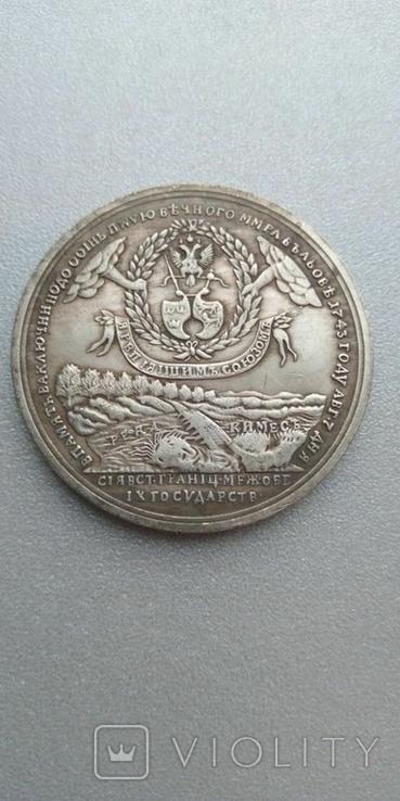 Абоский мир со Швецией 1743 год Елизавета копия, фото №3