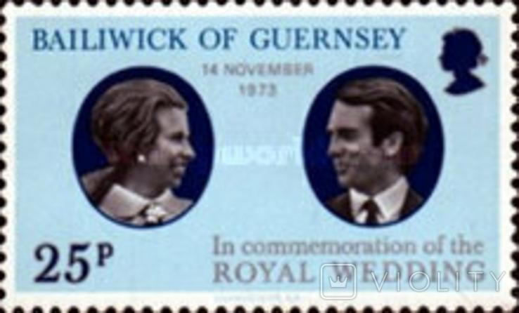 Гернси 1973 принцесса Анна