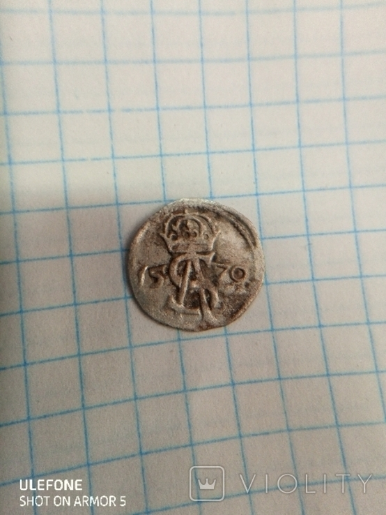 Двуденарий 1570г, фото №2