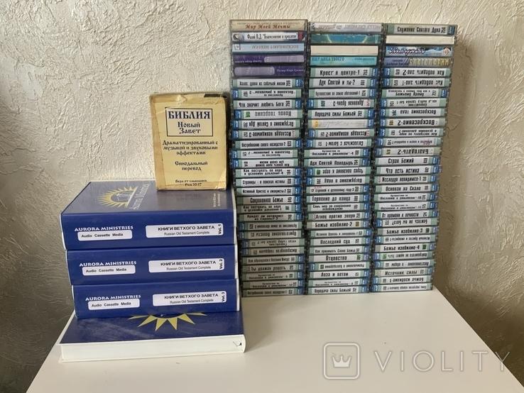 Кассеты 160 штук, фото №2