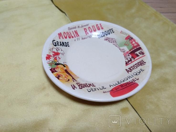 Тарелка Bona Di, фото №2