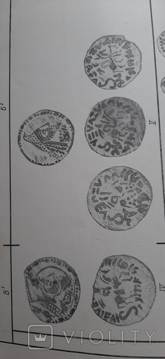Монети древнього Хорезма, фото №4