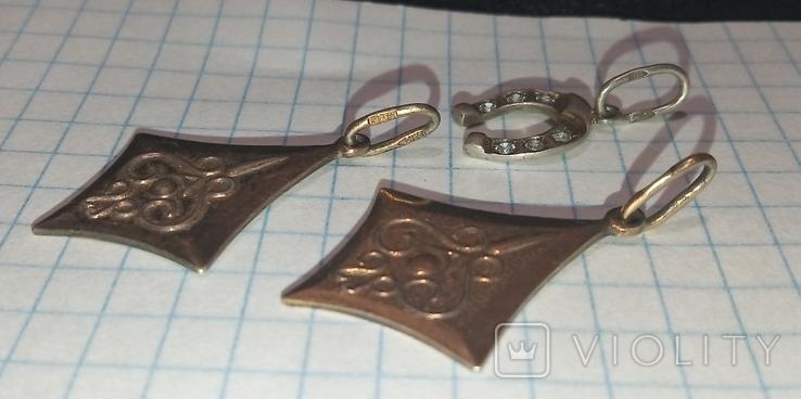 Три серебряных кулона ( 2шт. СССР , 1 шт. Украина ), фото №5