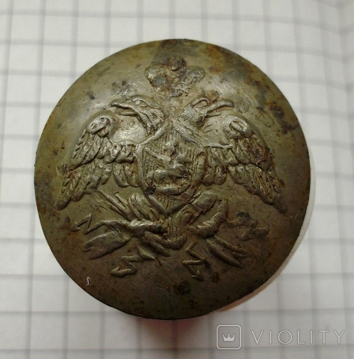 Пуговица таможенной стражи РИ, фото №4