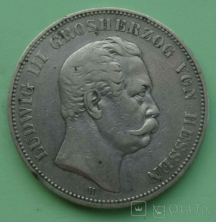 5 марок, Гессен (Германия), 1875 год, Н, фото №2