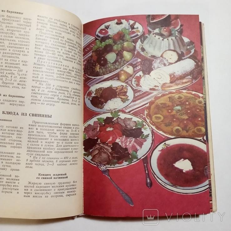 1989 Современная украинская кухня Шалимов С.А., фото №9