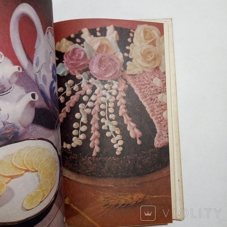 1989 Современная украинская кухня Шалимов С.А., фото №10
