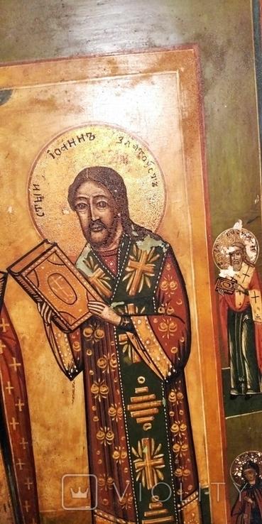 Икона трех святых, фото №11