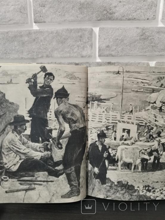Запоріжжя. Фотоальбом, фото №11