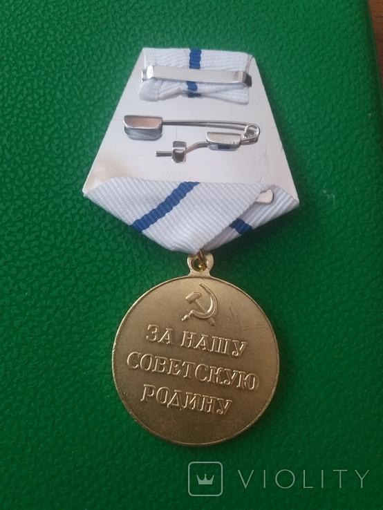 За оборону Севастополя.(копія), фото №3