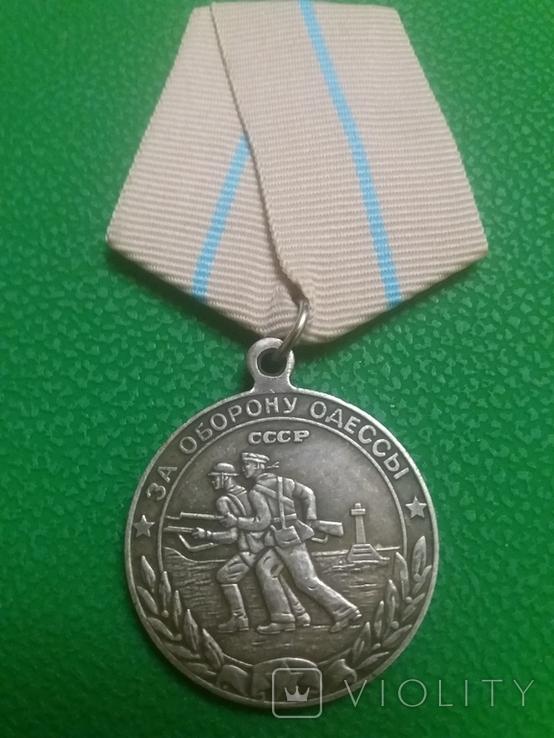 За оборону Одессы (копія), фото №2