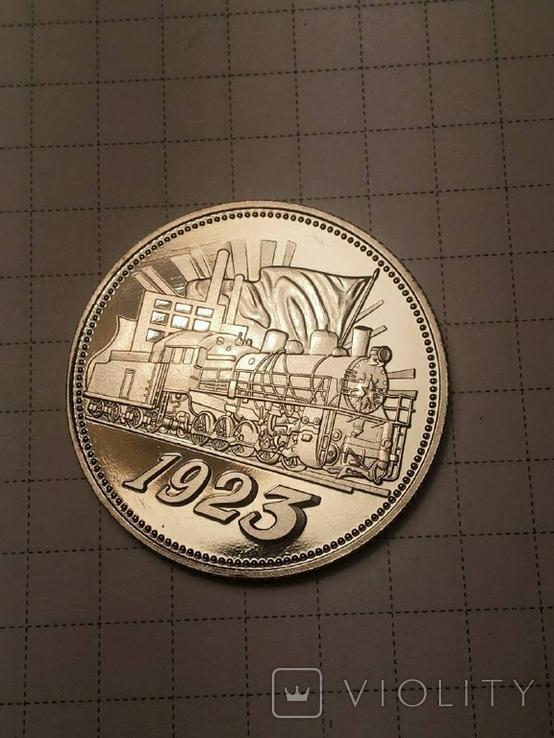 РСФСР 1923 Полтинник не утвержденый вариант копия, фото №3
