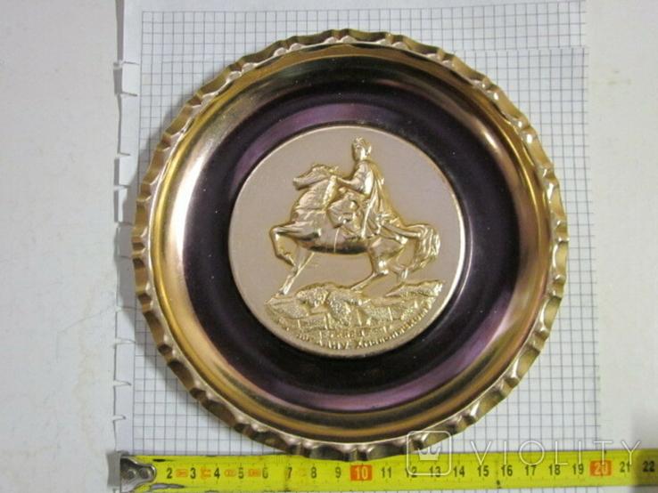 Настенная тарелка, Богдан Хмельницкий, памятник, Киев СССР №1, фото №2