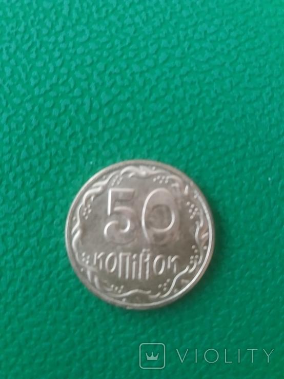 50 копійок 1992 року.Англійський чекан (копія), фото №2
