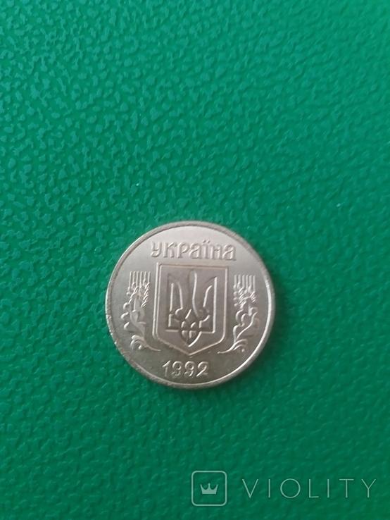 50 копійок 1992 року.Англійський чекан (копія), фото №3