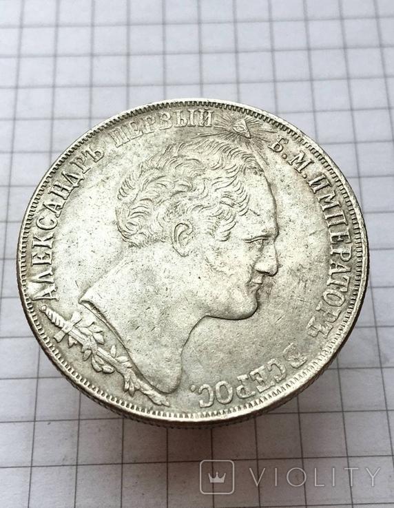 1 рубль Бородинскиий копия, фото №4
