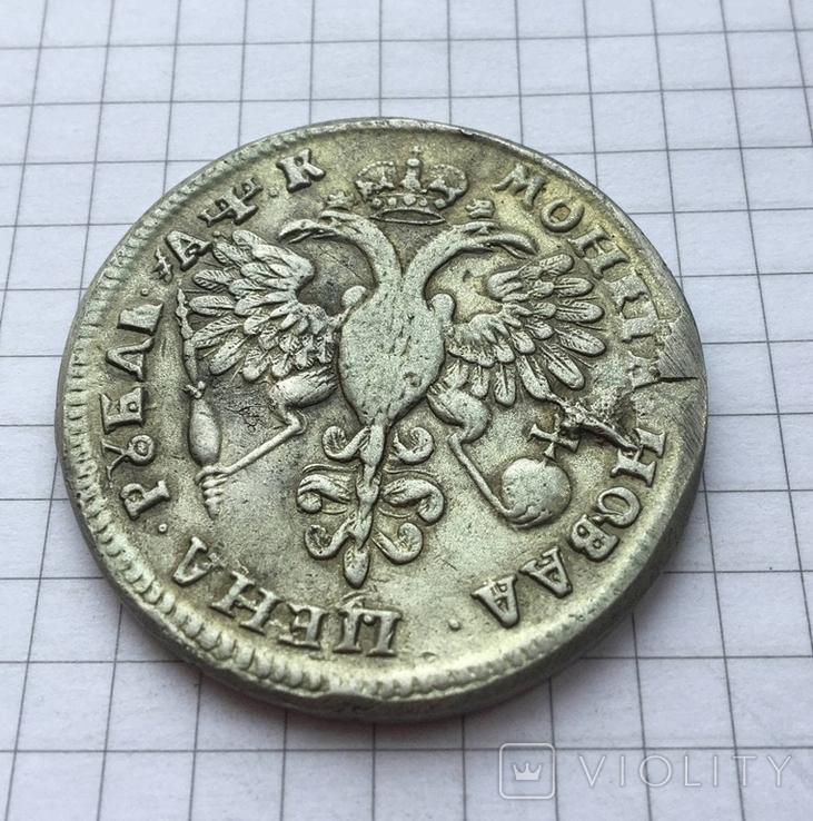 1 рубль 1720 копия, фото №3
