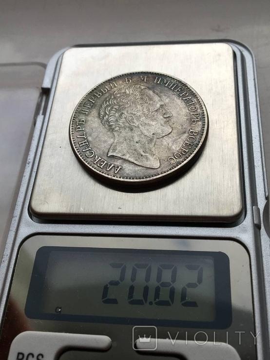 1 рубль 1834 копия, фото №3