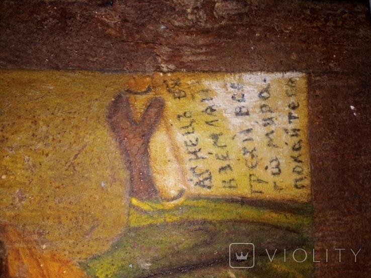 Икона пророка Ивана Предтечи, фото №8