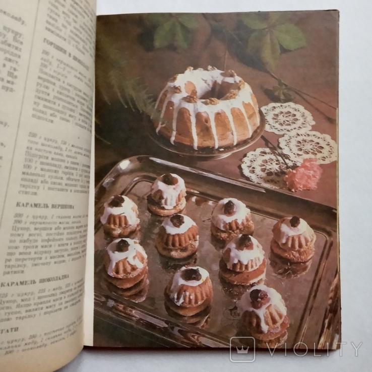 1989 Домашнє печиво. Дарія Цвек, фото №6