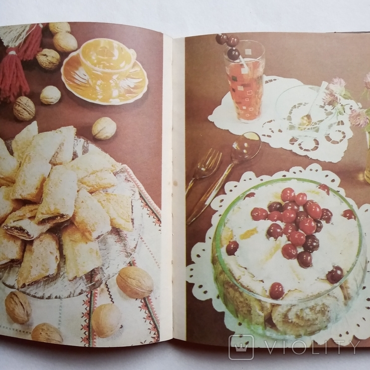 1989 Домашнє печиво. Дарія Цвек, фото №7