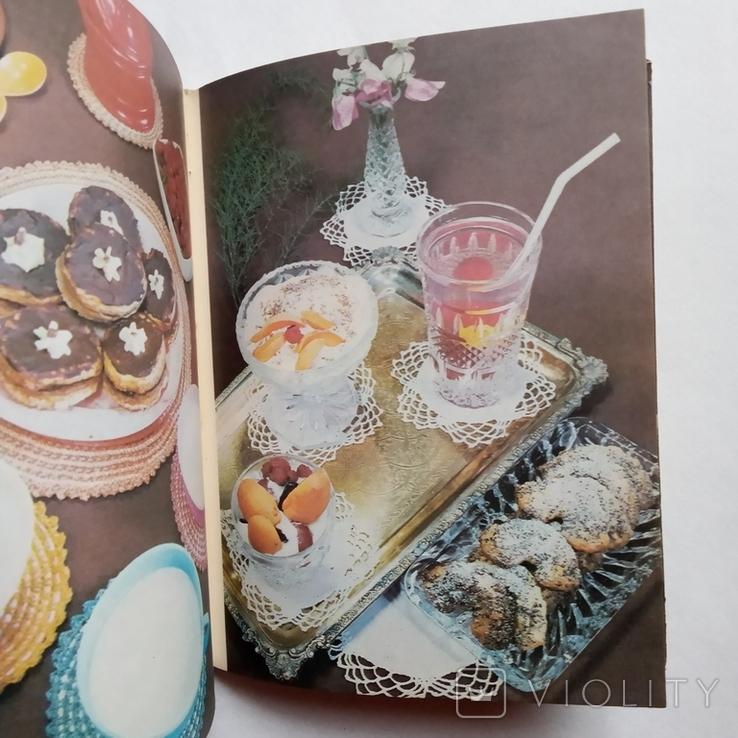 1989 Домашнє печиво. Дарія Цвек, фото №10