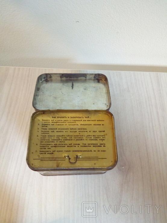 Банка Чай грузинский с инструкцией, фото №9