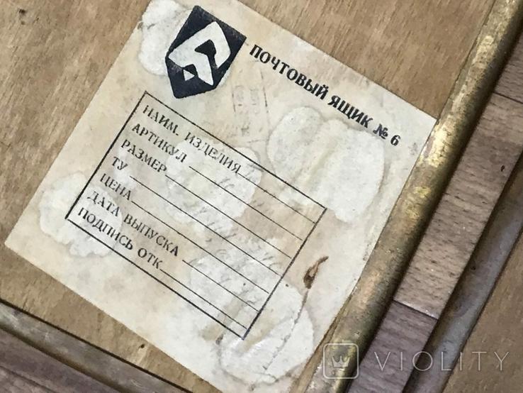 Три чеканки Мвд Армянской ССР, фото №7