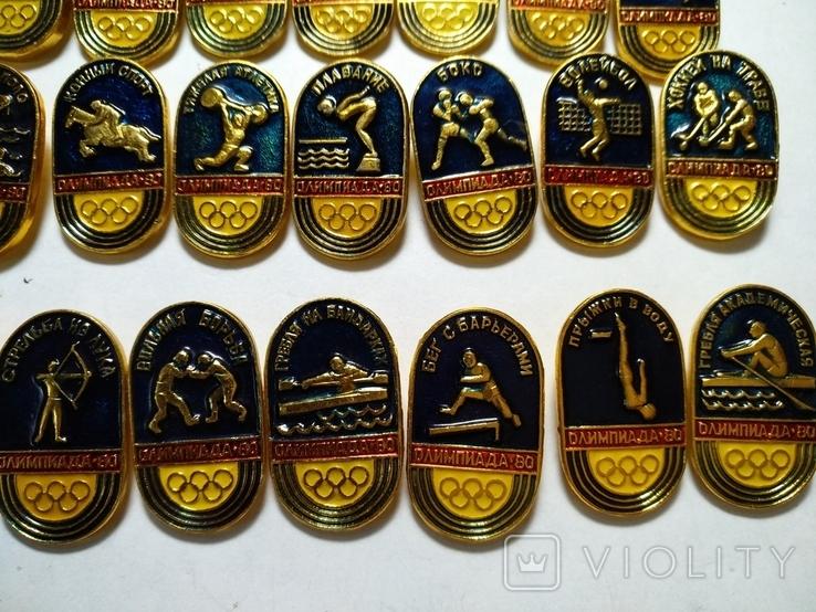 Олимпиада-80 ( 26 шт.), фото №5