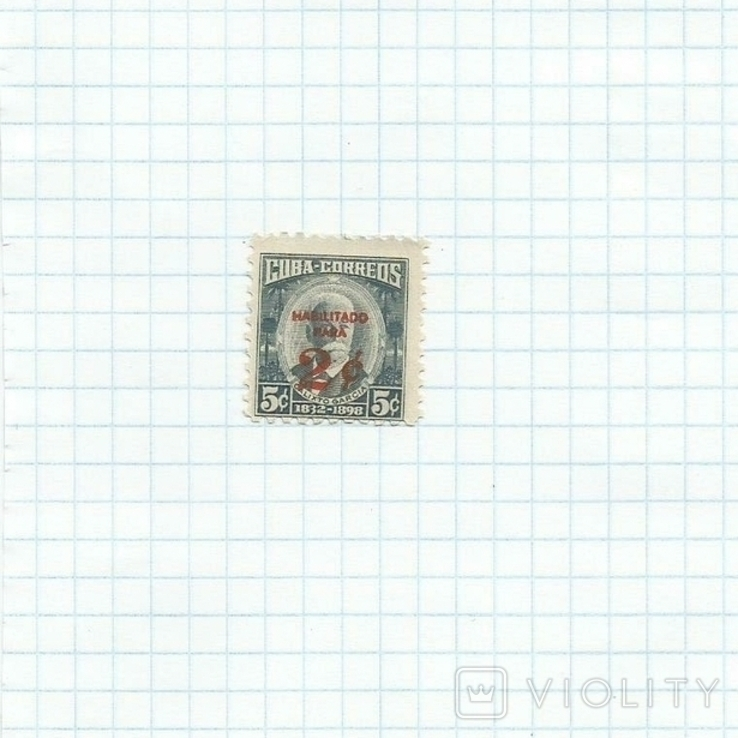Марка.Куба.1960 Почтовые марки с доплатой, фото №2