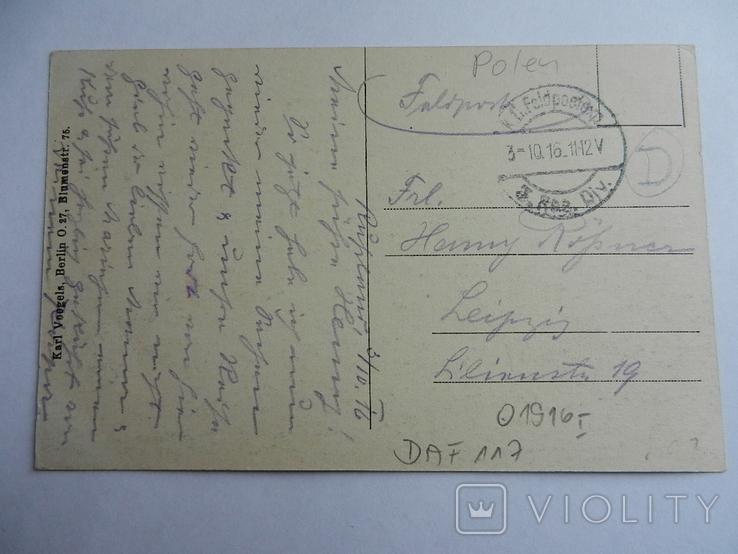 Открытка Калиш Польша Собор Петра и Павла ПМВ 1916, фото №3