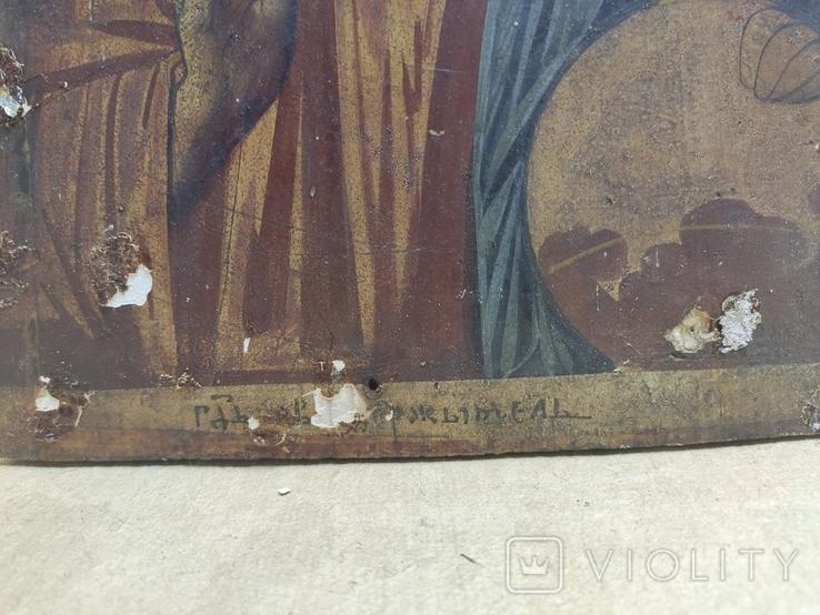 Господь Вседержитель. Икона. Живопись по левкасу. 30х22,5см., фото №5