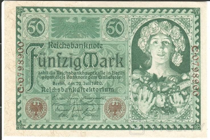 Германия 50 марок 1920, фото №2
