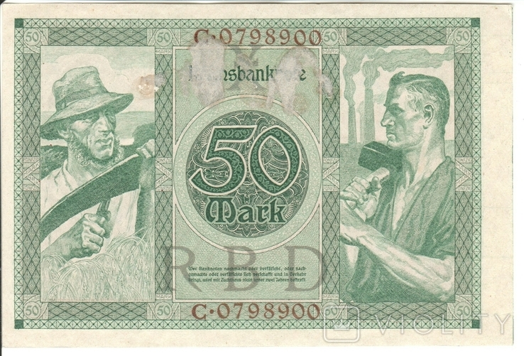 Германия 50 марок 1920, фото №3