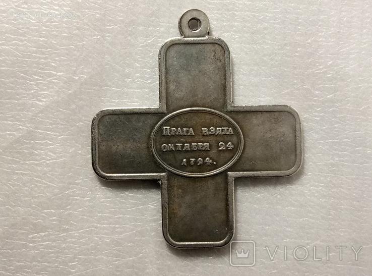 Крест За взятие Праги z202 копия, фото №2