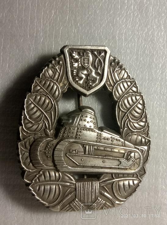 Нагрудный знак бронетанковых частей Чехословацкой Армии. z203копия, фото №2