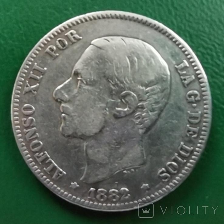 2 песет 1882г. Испания, фото №3