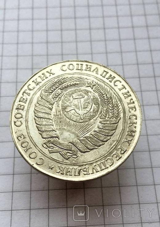 5 рублей 1958 копия, фото №4