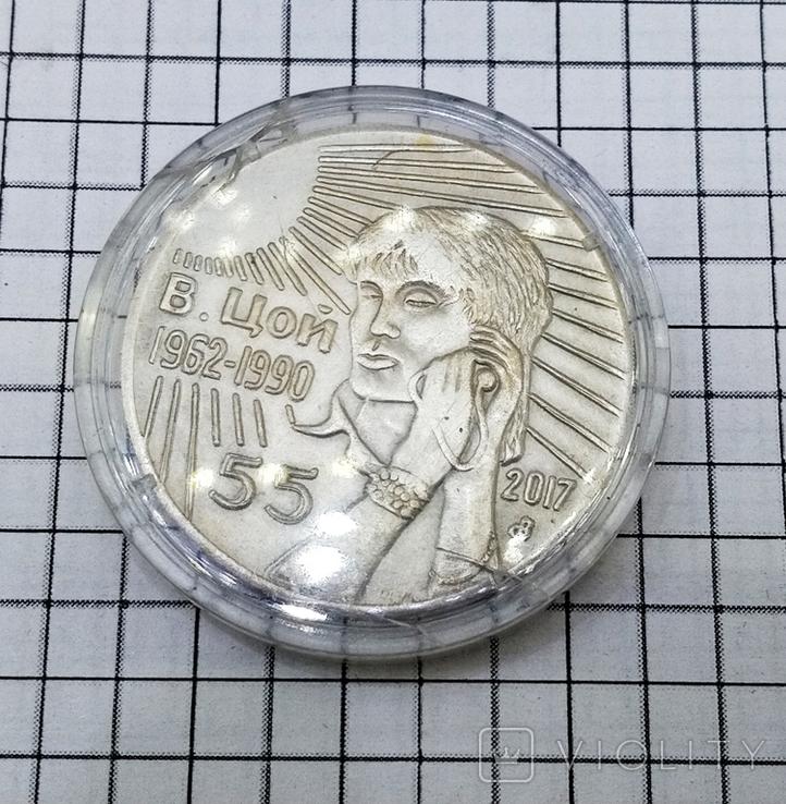"""Виктор Цой. Кино (1962 - 1990). Монета. Жетон. """"Если есть шаг - должен быть след"""", фото №4"""