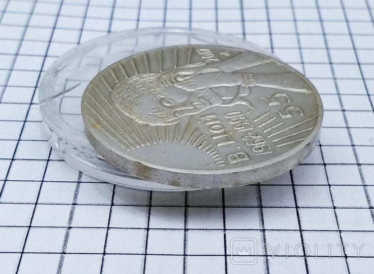 """Виктор Цой. Кино (1962 - 1990). Монета. Жетон. """"Если есть шаг - должен быть след"""", фото №6"""